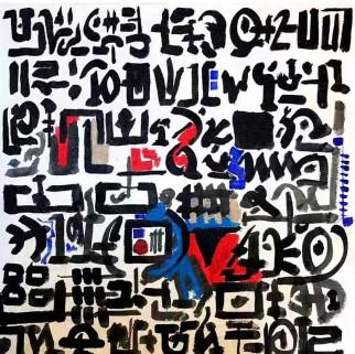 letter 5 (2).jpg