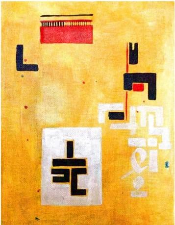 letter3 (2).jpg